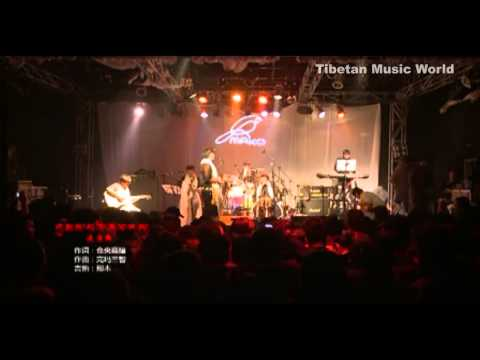 Nyima Band live performance 2013 Beijing