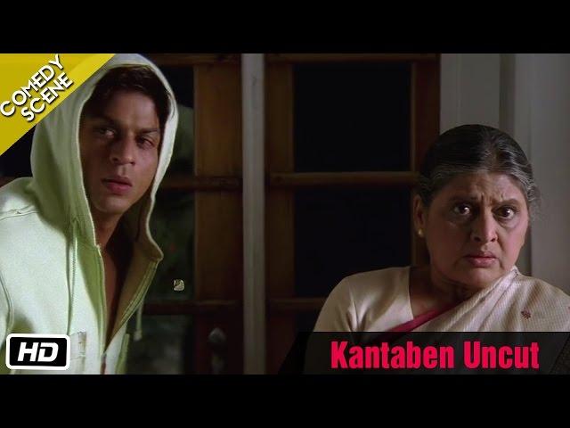 Top 50 Memorable Bollywood Characters Kantaben From Kal Ho Naa Ho