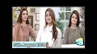 Good Morning Pakistan - Mizna Waqas & Aroha khan - 15th August 2018 - ARY Digital Show