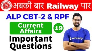 10:00 AM - RRB ALP CBT-2/RPF 2018 | Current Affairs by Bhunesh Sir | Important Questions