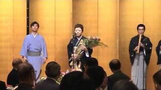 民謡の内閣総理大臣賞 日和さんの優勝祝賀会 thumbnail
