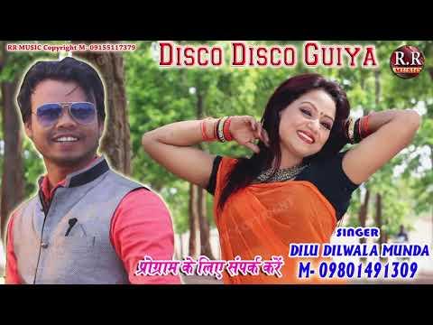 Disco Disco Guiya   Singer- Dilu Dilwala   New Nagpuri Song Mp3 2018