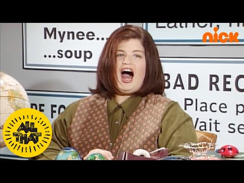 Lori Beth Denberg & Danny Tamberelli On Vital Information  All That Reunion  The Splat
