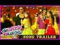Eedo Rakam Aado Rakam Song Trailer    Manchu Vishnu, Raj Tarun
