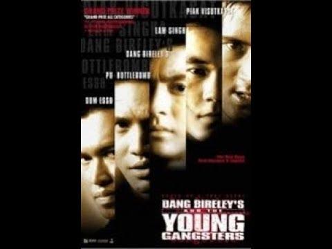 2499 antapan krong muang  1996 Trailer
