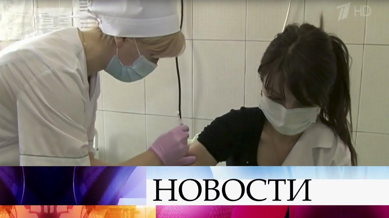 Из-за вспышки кори в большинстве российских регионов началась дополнительная вакцинация.
