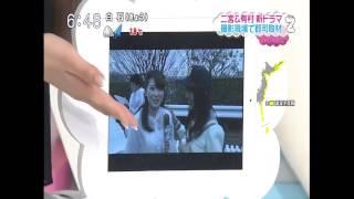 2014.4.3 二宮和也 福士蒼汰 中島裕翔 本郷奏多 有村架純.