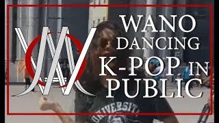 WANO Dancing K-pop in Public - Eupore Version