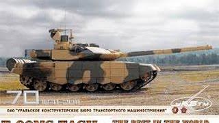 Новейший танк России - Танк Прорыв.(В России на УралВагонЗаводе появился новый танк Прорыв. Танк Прорыв это не танк 5 поколения, это танк перехо..., 2014-12-07T18:59:00.000Z)