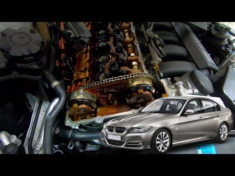 BMW N52 Engine Rattle 2A87 P0015 Vanos