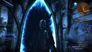 "The Witcher 3 ""Сыр и Тёмные силы"""