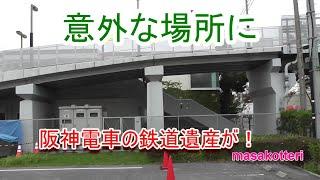 甲子園駅の南側にある商業施設に阪神電車の鉄道遺産がありました。 1922...