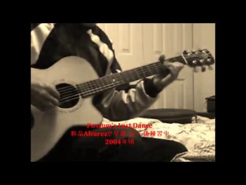 Possum's Last Dance  - Blackmore100