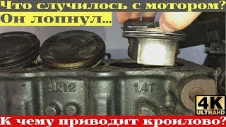 Какое масло заливать в турбированный двигатель?