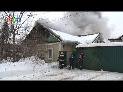 На ул. Лежневская сгорел жилой дом