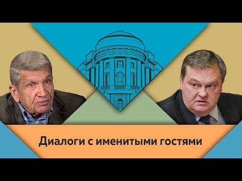 """Ю.Н.Жуков и Е.Ю.Спицын в студии МПГУ. """"Сталин и «холодная война»"""""""