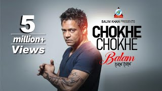 Chokhe Chokhe - Balam - Full Video Song