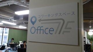 大宮7Fコワーキングスペース 7月31日の様子 Coworking space