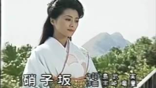 Japanese enka song