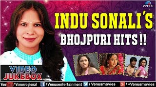 Indu Sonali : Bhojpuri Hot Songs ~ Video Jukebox
