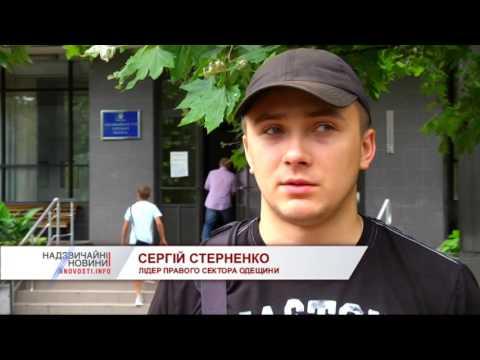 В Одесі затримали серійного ґвалтівника, який виявився екс-правоохоронцем