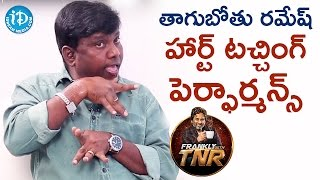 Thagubothu Ramesh's Heart Touching Performance || Frankly With TNR || Talking Movies With iDream