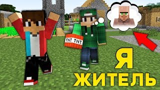 Я ИГРАЮ ЗА РИКОЛИТА И ТРОЛЛЮ КОМПОТА В МАЙНКРАФТ 100 ТРОЛЛИНГ ЛОВУШКА Minecraft ЖИТЕЛЬ ЗАТРОЛЛИЛ