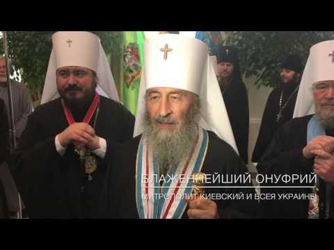 Священный синод Украинской православной церкви не стал благословлять священнослужителей и мирян участвовать в