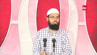 Jahannam Ka Darogha Aag Ko Fauran Bhadka Deta Hai Jab Woh Thandi Hone Lagti Hai By Adv. Faiz Syed