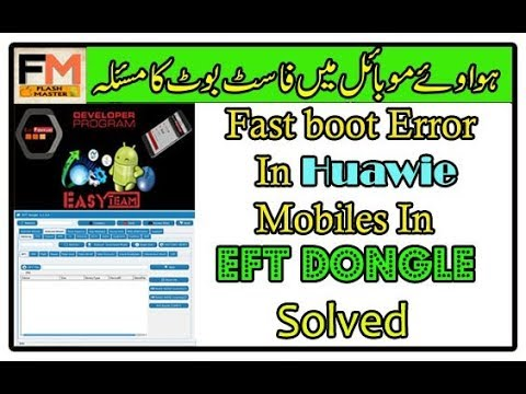how-to-solve-eft-dongle-live-pracital-with-solution-2019