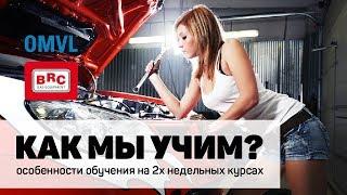 Об обучении в Академии ГБО. Курсы ГБО