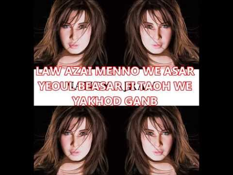 "Nancy Ajram ""Ya Tabtab Wa Dalla"" (With Lyrics) HD"