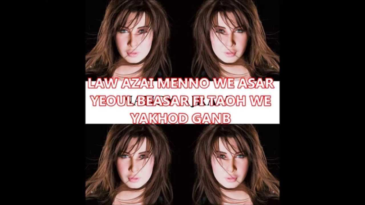 "Download Nancy Ajram ""Ya Tabtab Wa Dalla"" (With Lyrics) HD"