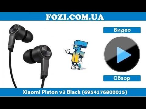 Наушники Xiaomi Piston v3 Black (6954176800015) - YouTube 118c55264395b