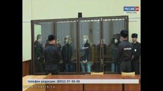 226 лет на всех: в Чебоксарах суд вынес приговор наркогруппе, сбывавшей запрещённые вещества в Чуваш