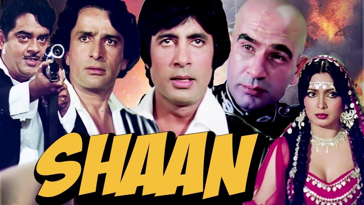 Download Shaan Full Movie | Amitabh Bachchan | Shashi Kapoor | Shatrughan | Superhit Hindi Action Movie