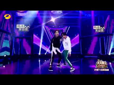 Mike D. Angelo & Wong Yibo - UNIQ @ Day Day Up TV show