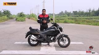 Suzuki intruder 150 Fi: 1st impression Review (+Price in Bangladesh)