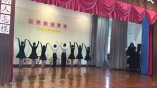 靈愛小學 拉丁舞A隊
