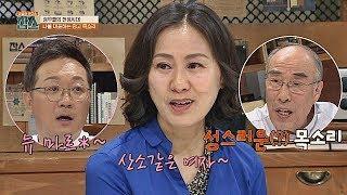 광고 속 성우들의 목소리 찾기☆ (Ft. 브랜드 대잔치) 잡스 11회