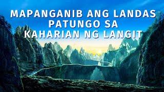 """Best Christian Full Movie HD """"Mapanganib Ang Landas Papunta sa Kaharian Ng Langit"""""""