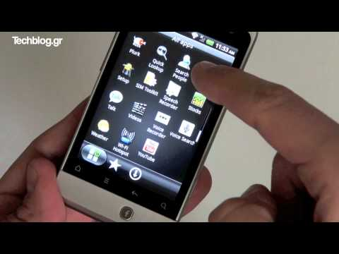 HTC Salsa hands-on (Greek)