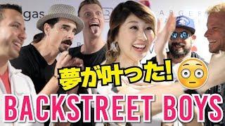 今回はSony Music Japan さんとのコラボで昔から大大大好きだったBackst...