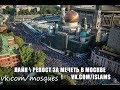 21 августа 2018 года Курбан байрам все в мечеть рано утром / Джума Хадж день Арафа