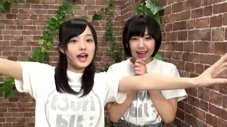出演:つりビット 長谷川瑞、竹内夏紀、聞間彩、安藤咲桜、小西杏優.