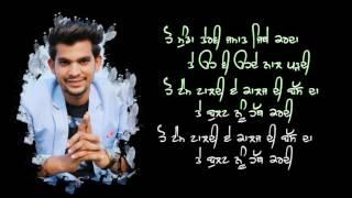 Patase || Gagan Guni K || New Punjabi Song 2016