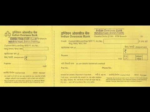 Indian overseas bank atm card application form