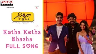Download Hindi Video Songs - Kotha Kotha Bhasha Full Song (Naag Mix) || Nagarjuna, Roshan Salur, Roshan,Shriya Sharma