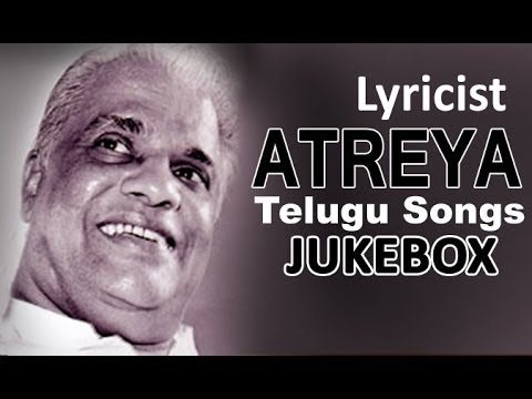 Acharya Atreya Telugu Hit Songs | Jukebox