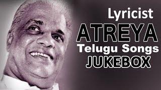 Acharya Atreya Telugu Hit Songs | Jukebox